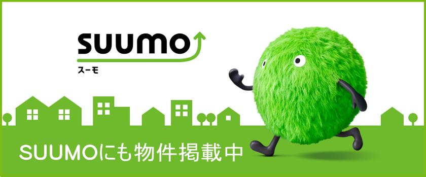 SUUMOに物件掲載中|賃貸管理の大地